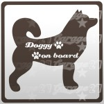 Dog on board - Sticker da 10x10 cm
