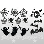 Halloween Set 4 - 60x40 cm Stickers decorativi