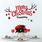Merry Christmas - Adesivo murale 60x30 cm