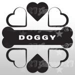 Nome cane - Sticker da 10x10 cm