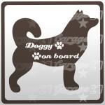 Dog on board - Sticker da 10x10 cm